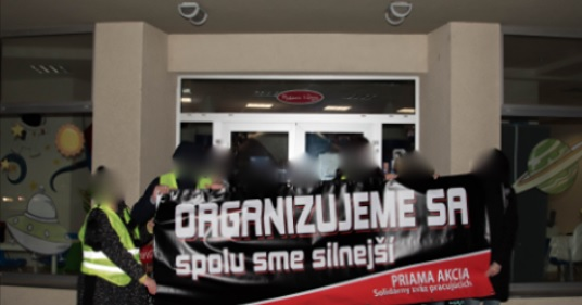 """Словакия: Трудовой конфликт c кафе """"Спейс маниа"""""""