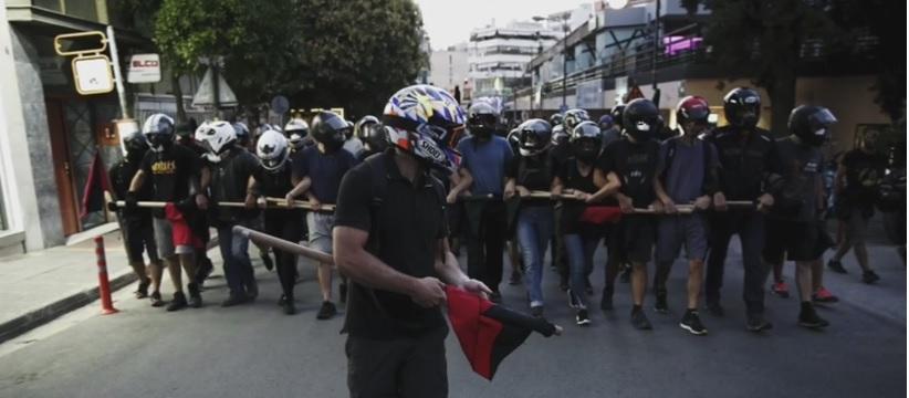 Афины: Анархисты почтили память погибшей работницы