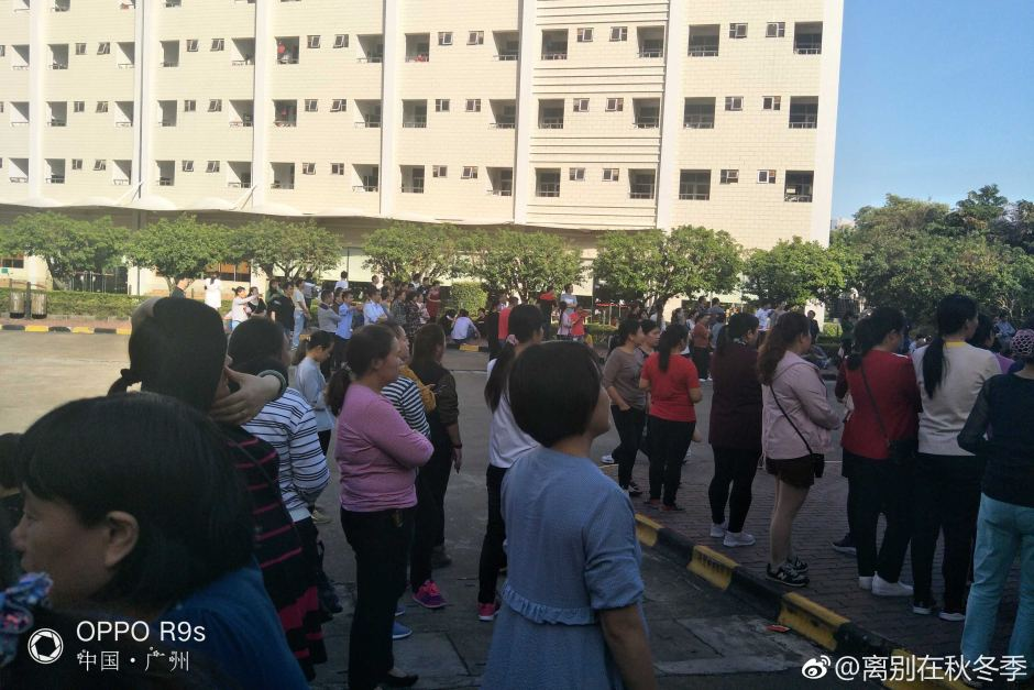 Рост рабочих протестов в Китае