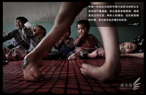 Китайский ад