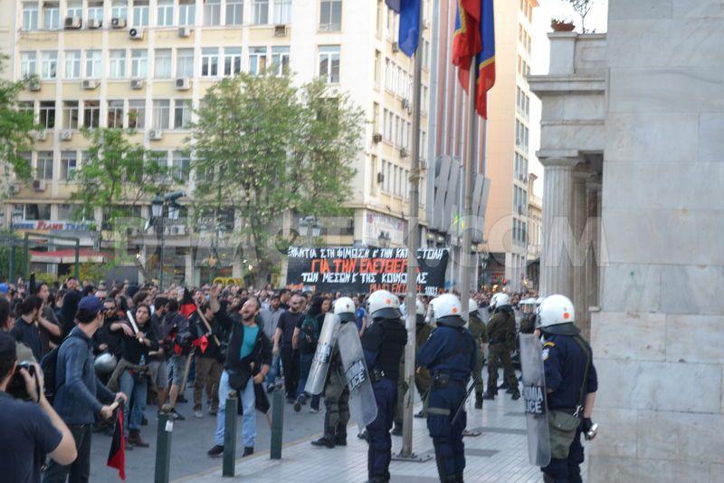 "Афины: Марш за ""Индимедию"""