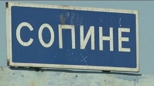 Украина: Антивоенная акция под Мариуполем