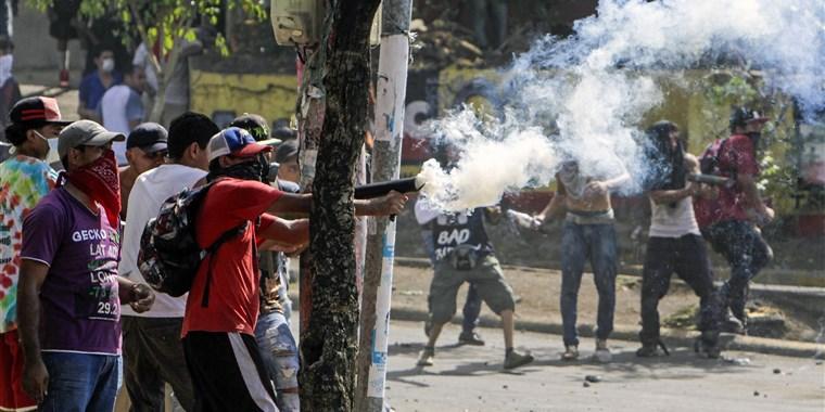 Никарагуа: Под давлением протестов власти отменили пенсионную реформу!