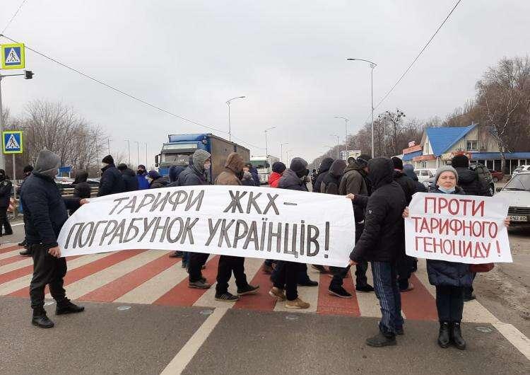"""Украина: """"тарифные протесты"""""""