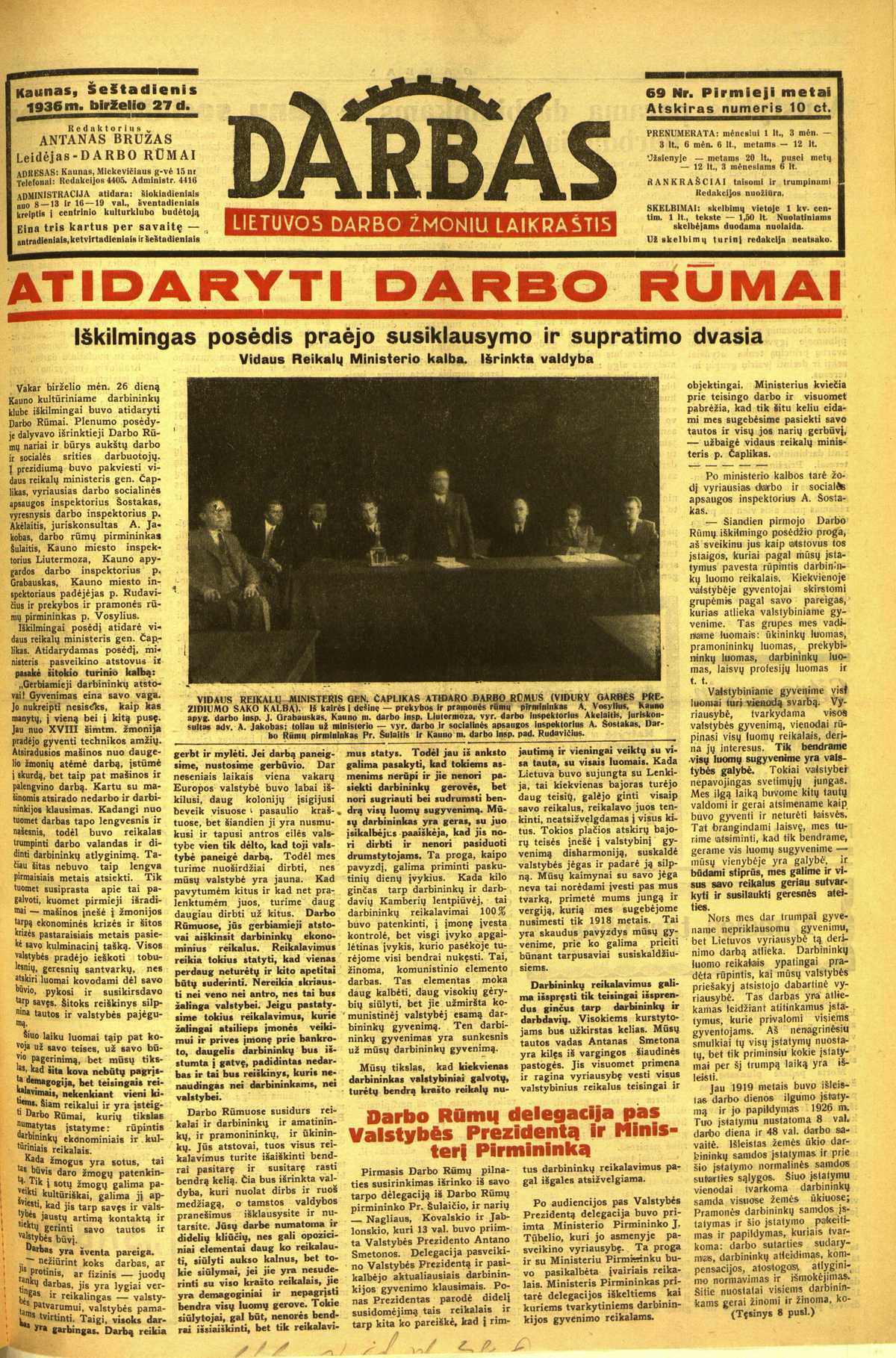 """""""Палата труда"""" в межвоенной Литве, или из истории профсоюзного соглашательства"""