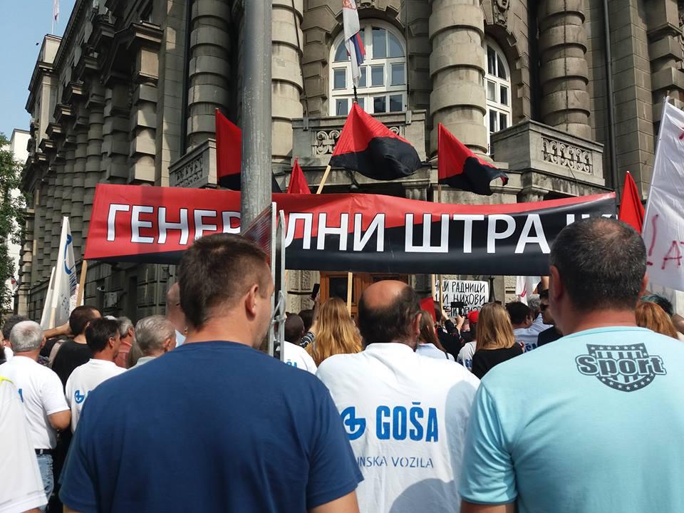 """Сербия: АСИ поддерживает борьбу рабочих """"Гоша"""""""