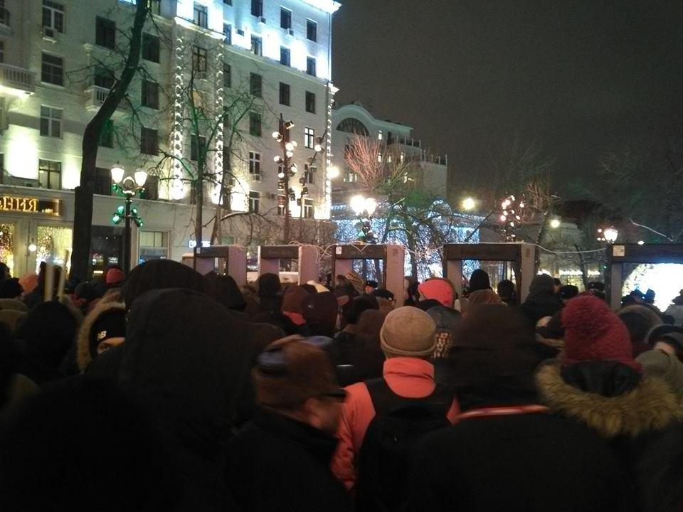 Демонстрация 19 января в Москве