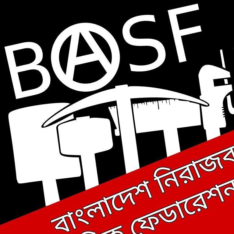 Капитализм и рабство в Бангладеш