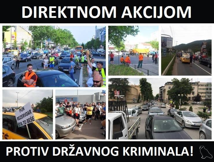 Сербия: Протесты против подорожания горючего