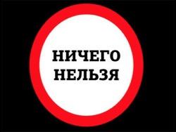 Реакция нарастает: В Москве запрещен пикет солидарности М.А.Т. с уволенными рабочими