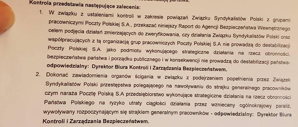 """Польша: Почтовое начальство """"стучит"""" на анархо-синдикалистов в контрразведку"""