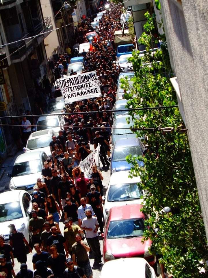 Афины: Сражения за Экзархию