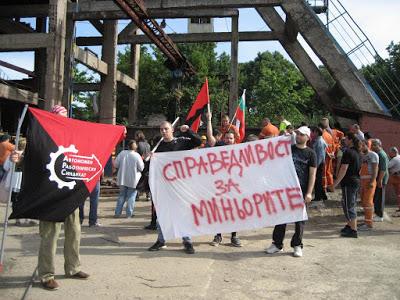 Болгария: Стачка шахтеров Оброчисте