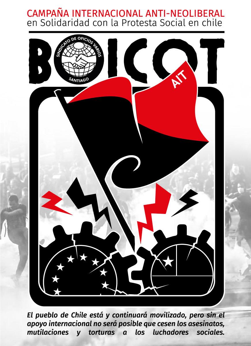 БОЙКОТ ЧИЛИЙСКИХ ТОВАРОВ! Против репрессий в Чили