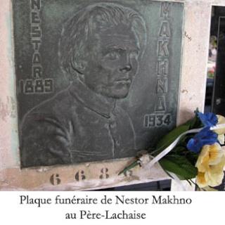 Руки геть від праху анархіста Нестора Махно!