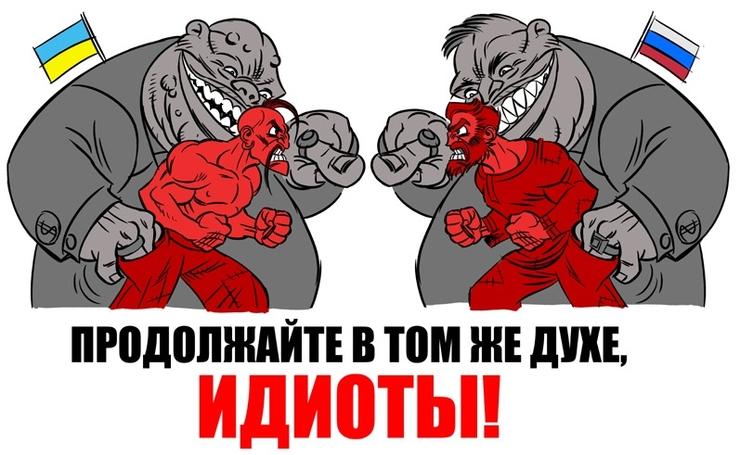 Керченские маневры власть имущих